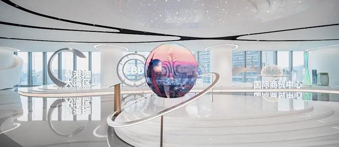J&A新作| 广州越秀ICC环贸中心
