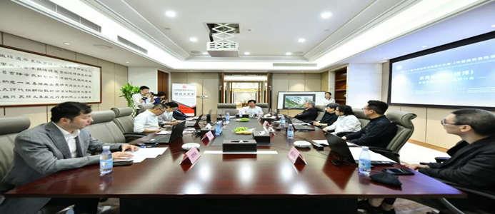 第十一届中国国际空间设计大赛终评暨建筑装饰设计产业数字化转型研讨会成功举办